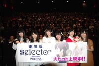 「selector destructed WIXOSS」初日舞台挨拶「自信を持ってお届けできる作品です!」と加隈亜衣 画像