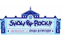 (C) 2012,2016 SANRIO CO.,LTD. SHOWBYROCK!! 製作委員会