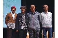 早稲田大学『ねらわれた学園』試写&特別講義