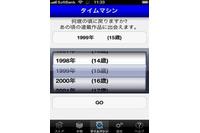 少年マガジン公式アプリ