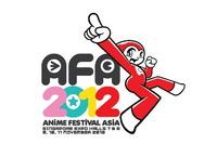 アニメフェスティバルアジア2012