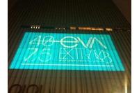 新宿バルト9は、『ヱヴァンゲリヲ新劇場版:Q』公開のフラッグシップ的存在。
