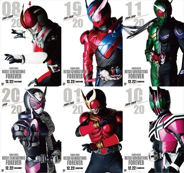 仮面ライダーおそ松さん6つ子がライダーに変身劇場版コラボイラスト