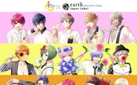 「A3!」×「earth music&ecology」第二弾発表!