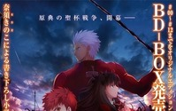 「Fate/staynight[Unlimited BladeWorks]」 1stシーズンBD-BOXを2015年3月25日発売決定 画像
