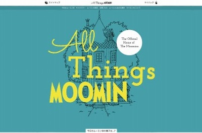 All Things MOOMIN