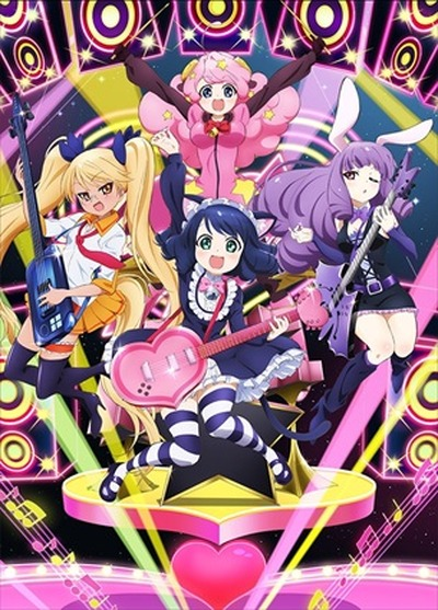 (c)2012,2015 SANRIO CO.,LTD.  SHOWBYROCK!!製作委員会