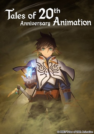 (c)BNEI/Tales of 20th Animation(c)いのまたむつみ (c)藤島康介 (c)BANDAI NAMCO Entertainment Inc