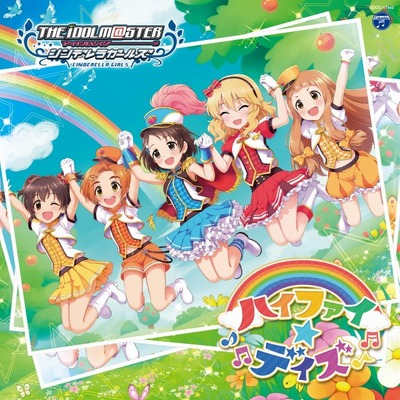 「THE IDOLM@STER CINDERELLA MASTER STARLIGHT STAGE 03 ハイファイ☆デイズ」(C)BANDAI NAMCO Entertainment Inc.
