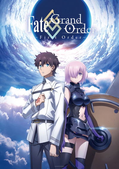 (c)TYPE-MOON / FGO ANIME PROJECT