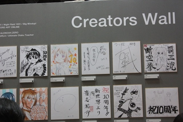 A-1 Picturesの過去10年、制作作品を一挙展示!AnimeJapanブースレポ