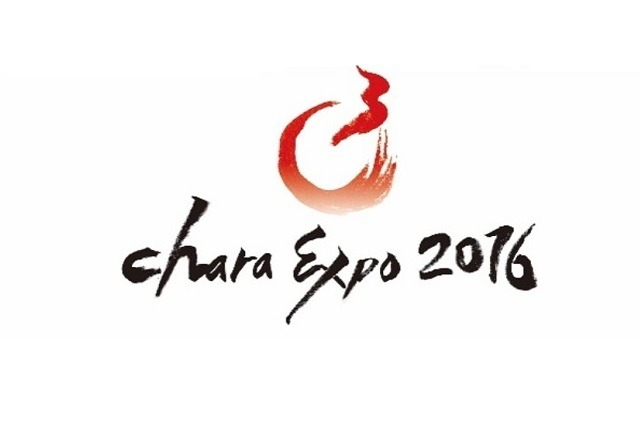 (C)C3 CharaExpo 2016CommitteeAllrightsreserved