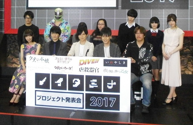 「DIVE!!」「いぬやしき」など新作アニメが揃い踏み 「ノイタミナプロジェクト発表会2017」