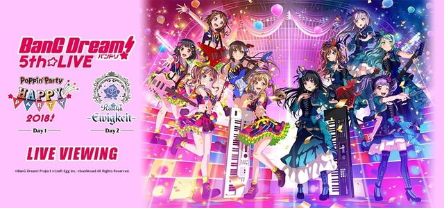「BanG Dream! 5th☆LIVE LIVE VIEWING」(C)BanG Dream! Project (C)Craft Egg Inc. (C)bushiroad All Rights Reserved.
