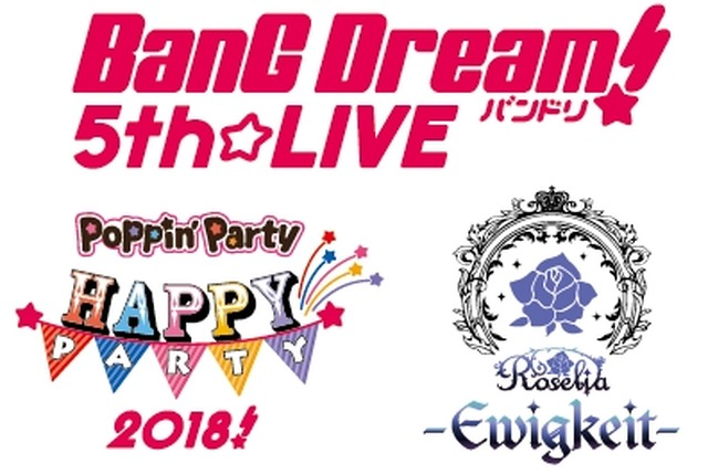 「BanG Dream! 5th☆LIVE」-(C)BDP -(C)CraftEgg -(C)BUSHI