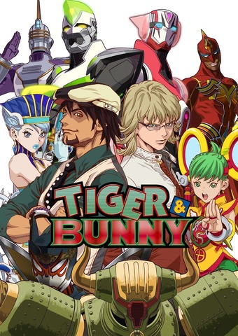 『TIGER & BUNNY』(c)BNP/T&B PARTNERS (c)BNP/T&B MOVIE PARTNERS