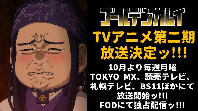 よみうりテレビ制作月曜10時枠連続ドラマ