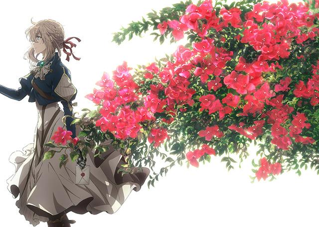 赤の花とヴァイオレット・エヴァーガーデン