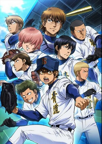 甲子園開幕記念!一番好きな野球アニメは? 3位「おお振り」、2