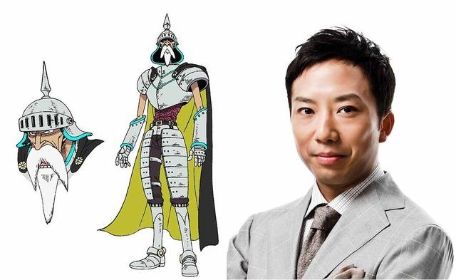 ワンピース エピソードオブ空島」歌舞伎役者・市川猿之助がガン ...