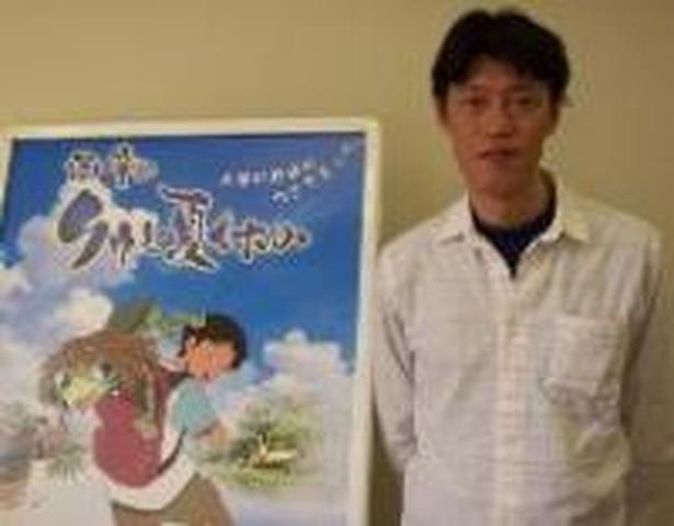河童のクゥと夏休み』 原恵一監督インタビュー 前編 おとなと子どもの ...