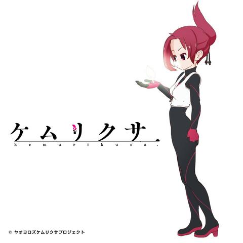 アニメ『ケムリクサ』(C)ヤオヨロズケムリクサプロジェクト