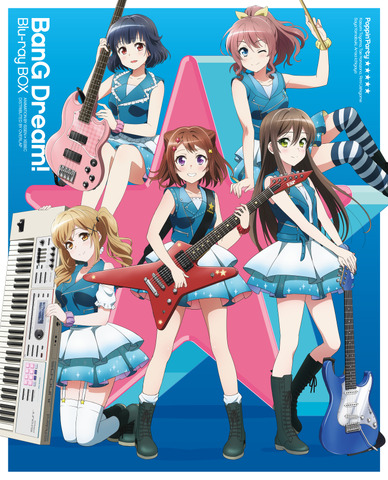 『BanG Dream! Blu-ray BOX』ジャケット写真(C) BanG Dream! Project