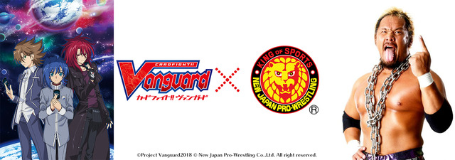 ヴァンガード×真壁選手(C)Project Vanguard2018 (C)New Japan Pro-Wrestling Co.,Ltd. All right reserved.