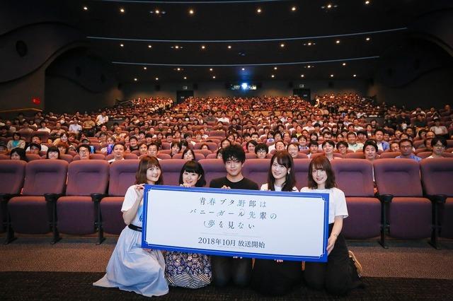 アニメ「青春ブタ野郎」劇場版が...