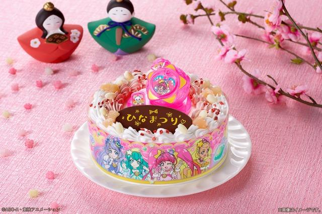 「キャラデコお祝いケーキ スター☆トゥインクルプリキュア」3,780円(税込)(