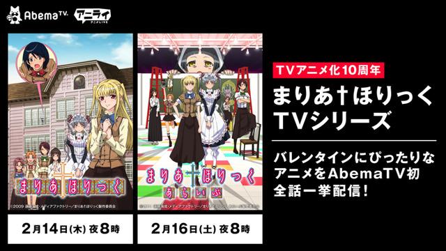 【感想】AbemaTV アニメ番組スレ Part2【意見】 YouTube動画>5本 ->画像>106枚