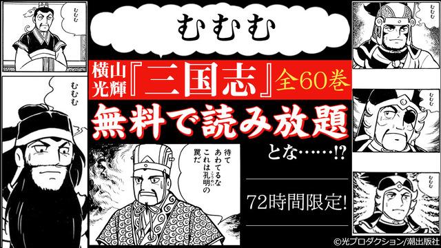 https://animeanime.jp/imgs/p/jtKDOVlKAvjRrNw8SXAVejagI61Nrq_oqaqr/207320.jpg