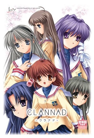 「CLANNAD」(C)VisualArt's/Key