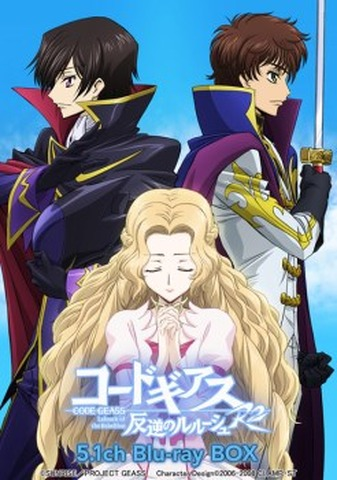 (c)SUNRISE/PROJECT GEASS Character Design(c)2006-2008 CLAMP・ST