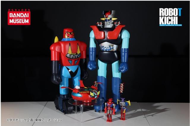 「ROBOT KICHI - Robot Animation SAKABA-」展示(C)ダイナミック企画・東映アニメーション