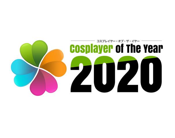 「Cosplayer Of The Year 2020(コスプレイヤー・オブ・ザ・イヤー 2020)」ロゴ