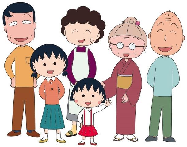 パーマのアニメキャラといえば サザエさん ちびまる子ちゃん