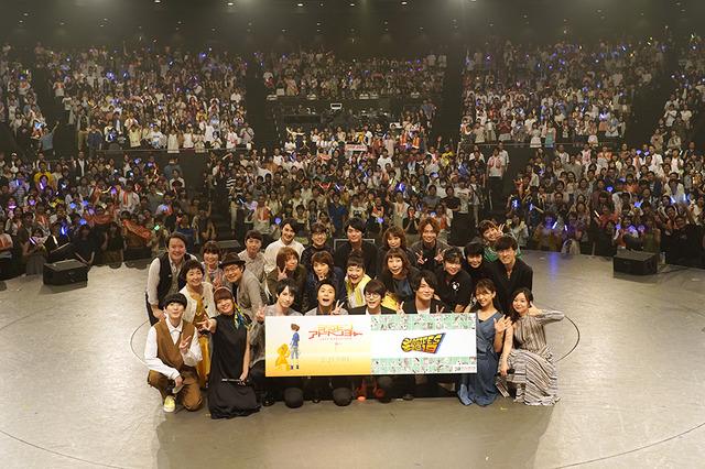 「デジフェス2019」オフィシャルスチール(C)本郷あきよし・東映アニメーション