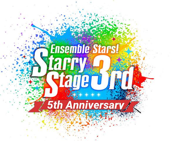 「あんさんぶるスターズ!Starry Stage 3rd」ロゴイメージ(C)Happy Elements K.K/あんスタ!アニメ製作委員会