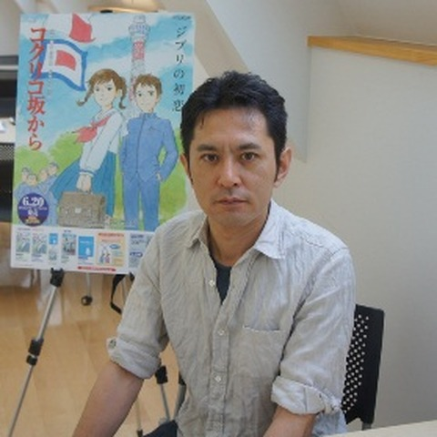 いま語る「コクリコ坂から」 宮崎吾朗監督インタビュー PART1 ...