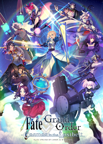 『Fate/Grand Order』ビジュアル