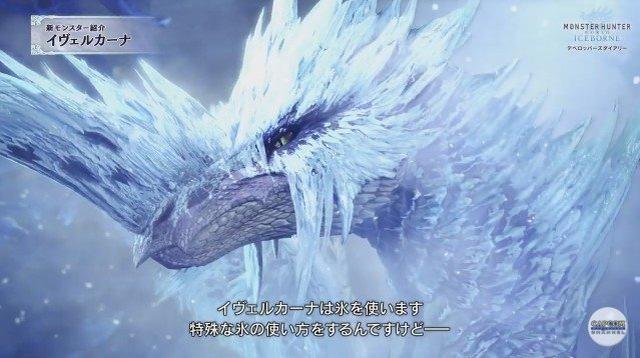 アイス モンスター モンハン ボーン 「『モンハンワールド:アイスボーン』で最も印象に残ったモンスターはどれ?」結果発表! 強敵たちが強さ、存在感をハンターに刻む【アンケート】