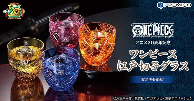 切子 グラス 江戸 東京伝統工芸 江戸切子レンズグラス キヤノンオンラインショップ