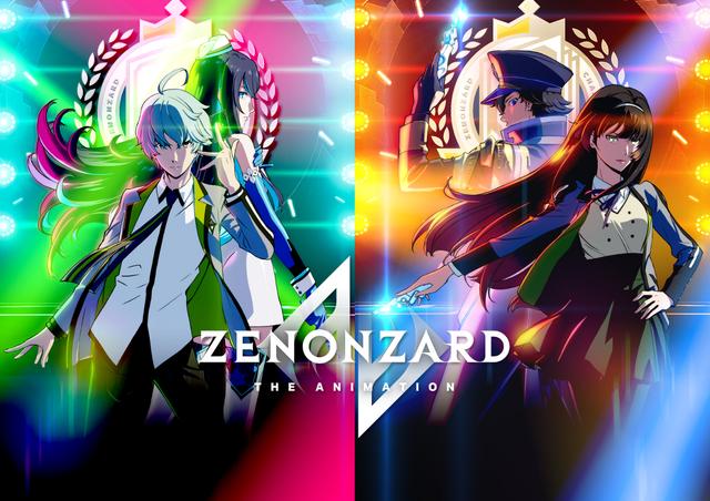 AI CARDDASS 『ゼノンザード』(C)BANDAI ・ STRAIGHT EDGE