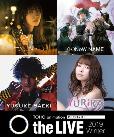 「TOHO animation RECORDS the LIVE 2019 Winter」(C)TOHO CO.,LTD.