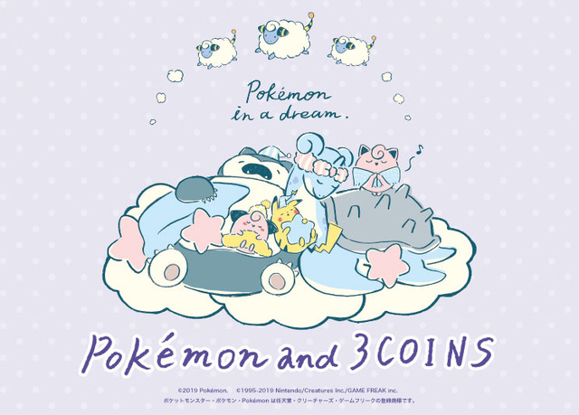 「Pokemon and 3COINS」(C)2019 Pokemon.(C)1995-2019 Nintendo/Creatures Inc. /GAME FREAK inc.