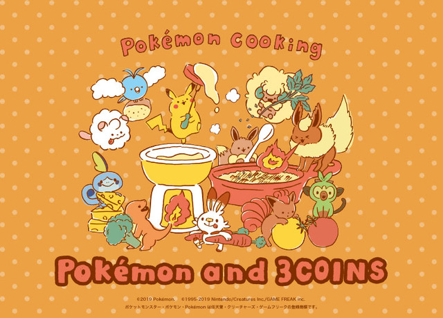 「Pokemon and 3COINS」第2弾「Pokemon cooking」(C)2019 Pokemon.(C)1995-2019 Nintendo/Creatures Inc. /GAME FREAK inc.