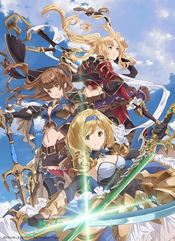 「『GRANBLUE FANTASY The Animation Season 2』ジータ篇 キービジュアル」(C)GRANBLUE FANTASY The Animation Project