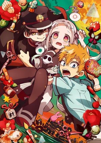 2020年冬アニメ主題歌、どの曲が好き?【OP編】 3位「恋する小惑星 ...