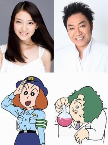 「映画クレヨンしんちゃん」ゲスト声優決定 女優・武井咲とタレント・コロッケの異色タッグ
